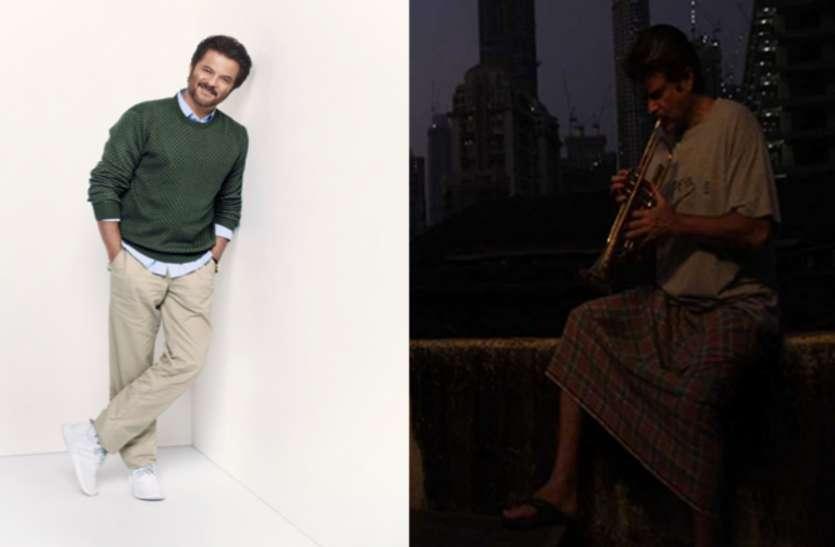 Fanney Khan: म्यूजिक के भी शौकीन हैं अनिल कपूर, 61 साल की उम्र दोहराया जवानी का कारनामा