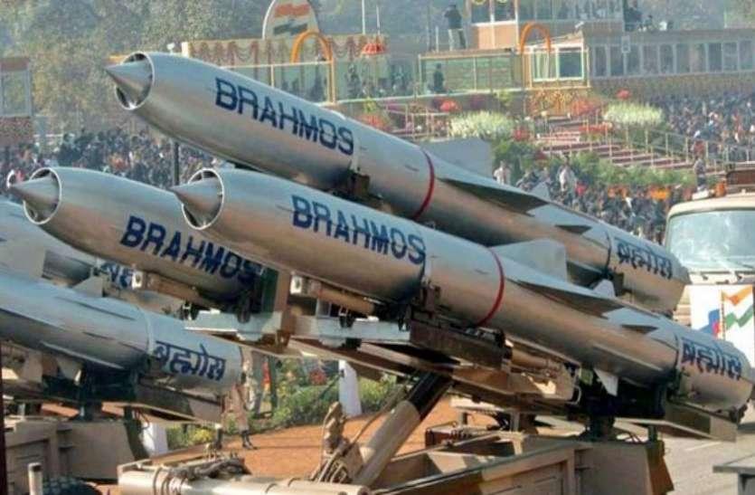 अब 15 साल तक मार करेगी क्रूज मिसाइल 'ब्रह्मोस', चांदीपुर में हुआ सफल परीक्षण