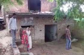 महिला ने पति वियोग में लगाई आग, दूसरी पत्नी के साथ रहता था दिल्ली