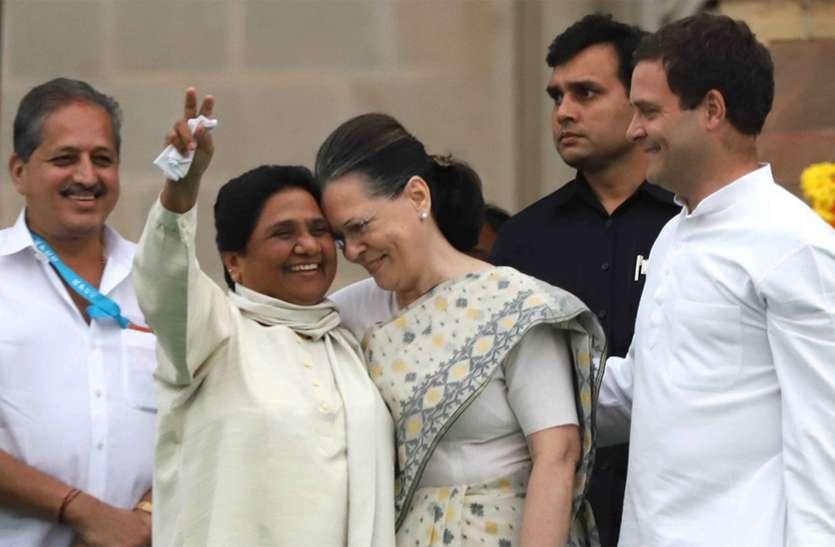 Image result for सोनिया गांधी और मायावती
