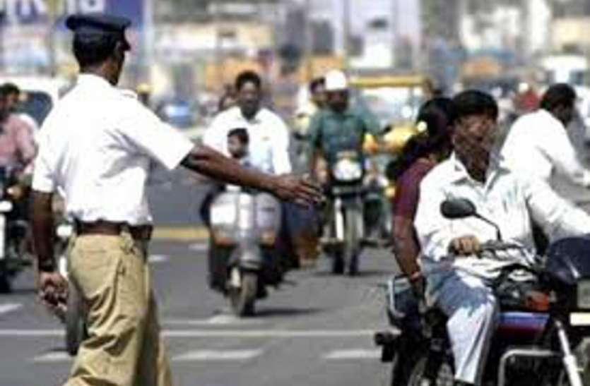 अब वाहनचालकों को असली दस्तावेजों के लिए परेशान नहीं कर सकेगी पुलिस