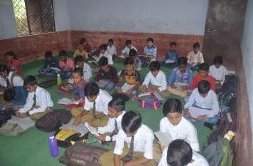 मध्यप्रदेश में अतिथि शिक्षक बनने के लिए सुनहरा अवसर, ऐसे करें अप्लाई