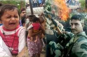 SIKAR Shaheed Update Live : बीएसएफ जवान शहीद लोकेन्द्र सिंह के 6 माह के बेटे ने दी मुखाग्रि तो कोई नहीं रोक पाया आंसू