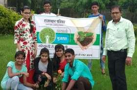 PICS :  हरित प्रदेश अभियान : दक्षिण गुजरात को बनाएंगे हरा-भरा