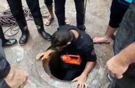 PICS : गटर मेंसमा गया बच्चा तापी नदी से मिला