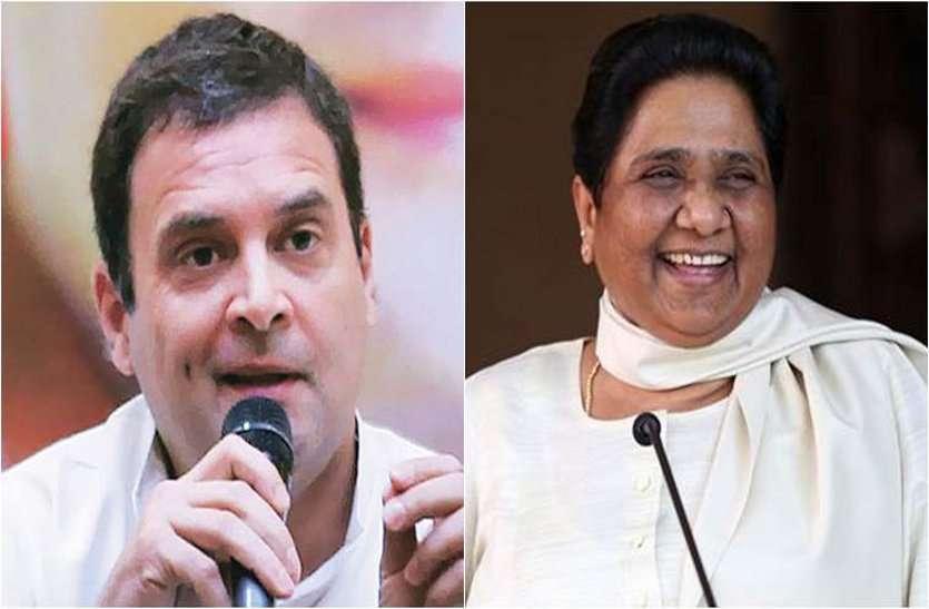 Vidhan Sabha Elections 2018: गठबंधन के पहले कांग्रेस, बसपा में सीटों को लेकर खींचतान