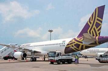 दिवाली से पहले हिंडन एयरबेस से शुरू होगी घरेलू उड़ान, पीएम मोदी कर सकते हैं उद्घाटन