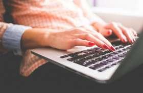 इन सिंपल ट्रिक से कीबोर्ड खराब होने पर भी मजे से कर सकते हैं टाइपिंग, जानें कैसे