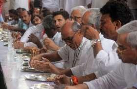 चुनावी हलचल : लाइन में लगे कार्यकर्ता, एक-एक कर दिग्गी के कान में कहते रहे दिल की बात