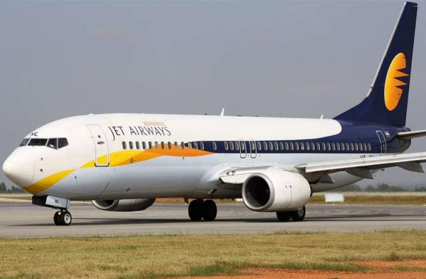 अपने नेटवर्क को बढ़ाने के लिए जेट एयरवेज बोइंग से खरीदने जा रहा है 75 मैक्स विमान