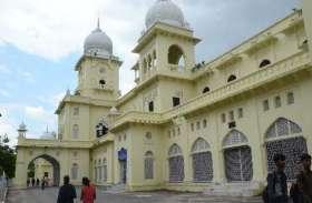 Admission in Lucknow University : लखनऊ यूनिवर्सिटी नहीं भर पा रहा MBA की सीटें