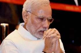 मोदी सरकार पर लगा 1179 करोड़ रुपए के भ्रष्टाचार का आरोप! कैग ने किया बड़ा खुलासा
