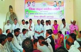 आरोप : भाजपा और संघ के लोग कांग्रेस में घुसपैठ कर रहे हैं