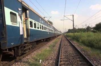 ट्रेन की चपेट में आये युवक के हुए दो टुकड़े, पढ़े पूरी खबर