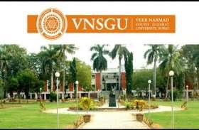 VNSGU : देर से शुरू होने वाले शैक्षणिक सत्र का ठीकरा फिर सॉफ्टवेयर पर..!