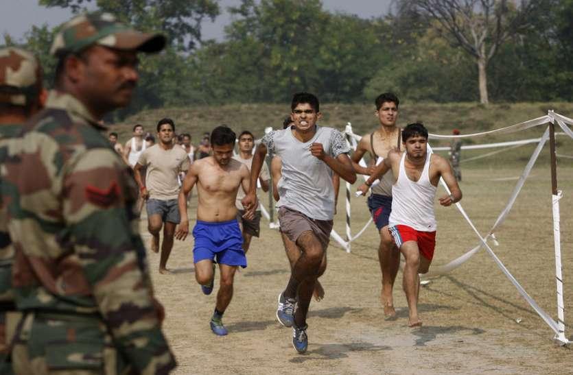 भरतपुर सेना भर्ती रैली में 33885 आवेदन, जानिए 18 से 23 जुलाई तक दौड़ का पूरा कार्यक्रम