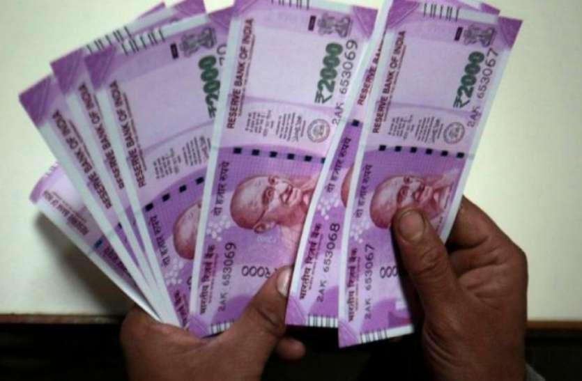 केवल 3000 रुपए का निवेश कराएगा 56 लाख का फायदा, बनानी होगी ये रणनीति