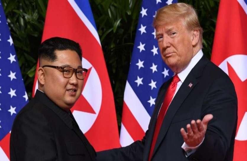 उत्तर कोरिया पर बदले डोनाल्ड ट्रंप के सुर, कहा- परमाणु निरस्त्रीकरण की कोई समयसीमा नहीं