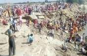 राजस्थान में यहां फिर से सिक्के निकालने पर दौड़ा प्रशासन, दो वर्ष पूर्व भी निकले थे गुप्त काल के हजारों कीमती सिक्के