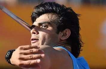Sotteville Athletics: भाला फेंक में भारतीय एथलीट नीरज चोपड़ा ने स्वर्ण पदक पर जमाया कब्जा