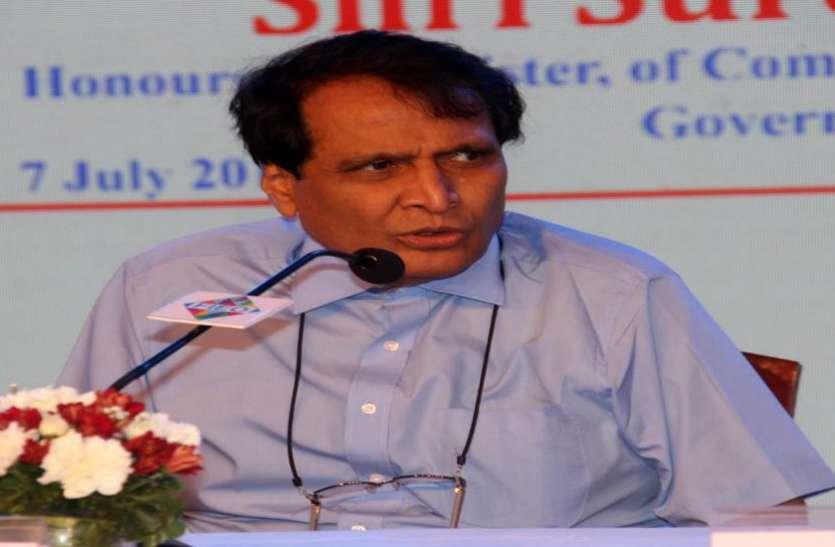 भारत ने ओमान से रसायनिक उत्पादों पर शुल्क घटाने को कहा, हो सकती है बड़ी डील