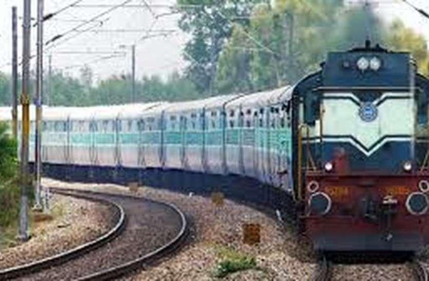 मणीनगर स्टेशन पर हो चार ट्रेनों का ठहराव