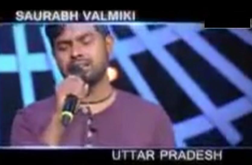 Indian Idol में इस गायक ने कह दिया कुछ ऐसा, उसके शहर में शुरू हो गया बवाल, घरवालों को मांगनी पड़ी माफी