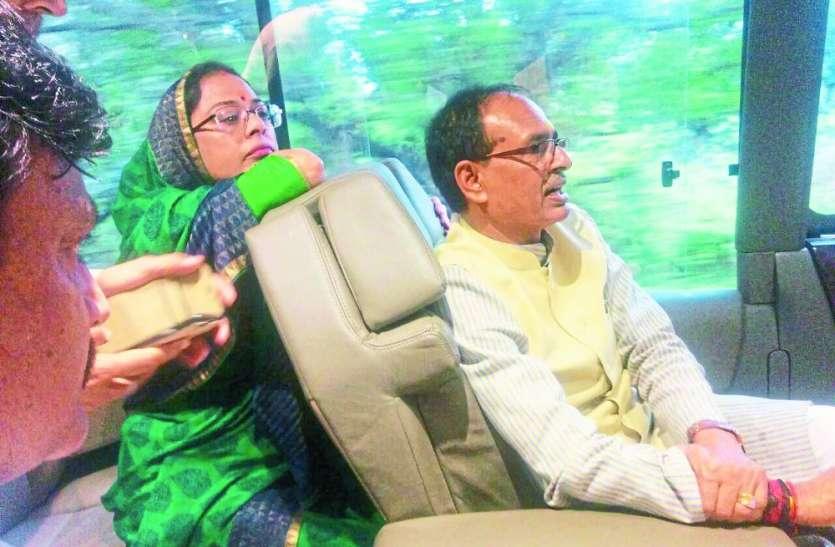 मुख्यमंत्री की जन आशीर्वाद यात्रा पर काले रंग के साए का खौफ