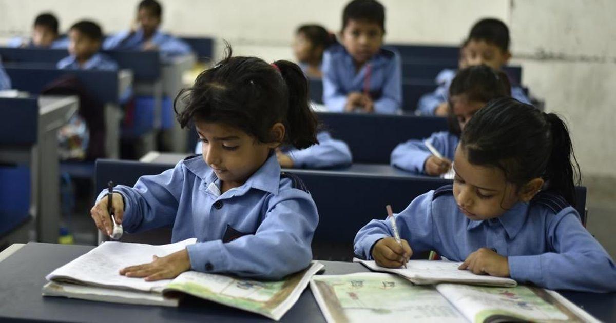 अब सैटेलाइट के जरिये पढ़ेंगे नवीं-दसवीं के बच्चे...जिन स्कूलों में शिक्षक नहीं, उन्हें मिलेगा लाभ..