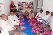 प्रतिपक्ष नेता ने ली पार्षदों की बैठक, शहर की समस्याओं पर की चर्चा