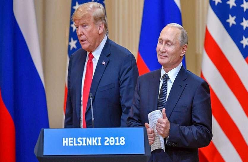 डोनाल्ड ट्रंप का दावा, रूस कभी नहीं अमरीकी चुनावों को प्रभावित कर पाएगा