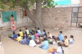 कैसे फैलेगा शिक्षा का उजियारा, अब तक नहीं पहुंची सरकारी विद्यालयों में पूरी किताबें