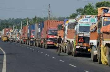 जानिये क्यों : आज से थम जाएंगे देशभर में ट्रकों के पहिए