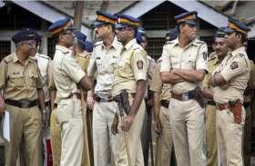 महाराष्ट्र लोक सेवा आयोग ने निकाली Police Sub-Inspector के पदों पर भर्ती, करें आवेदन