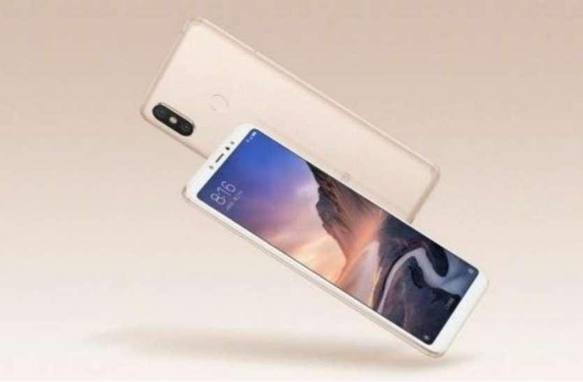 डुअल कैमरा और 5500 mAh बैटरी के साथ Xiaomi Mi Max 3 लॉन्च, जानें कीमत और फीचर्स