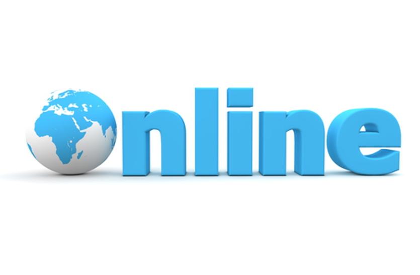 20 हजार से अधिक राशि के बिल अब ऑनलाइन जमा होंगे