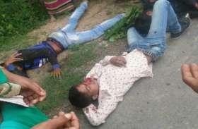प्रतापगढ़ में सड़क दुर्घटना में चार घायल