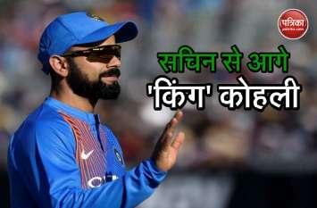मियांदाद को पीछे छोड़ विराट ने हासिल किया यह बड़ा मुकाम, भारतीय बल्लेबाजों में सबसे आगे