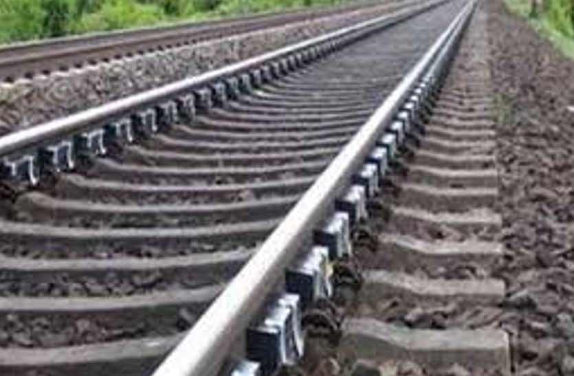 रेलवेे ट्रेक के निकट बैठ कर रही थी बहन का इंतजार, लोगों ने समझा कहीं आत्महत्या ना कर लें, गलतफहमी में लोगों ने पकड़ पुलिस को सौंपा