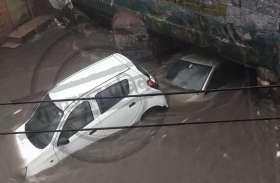 जोधपुर में एक घंटे में चार इंच बारिश, तीन की मौत, भारी बरसात की चेतावनी