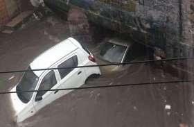 Heavy Rain In Jodhpur : तेज बरसात में गिरे पेड़ के नीचे दबे तीन छात्रों की मौत