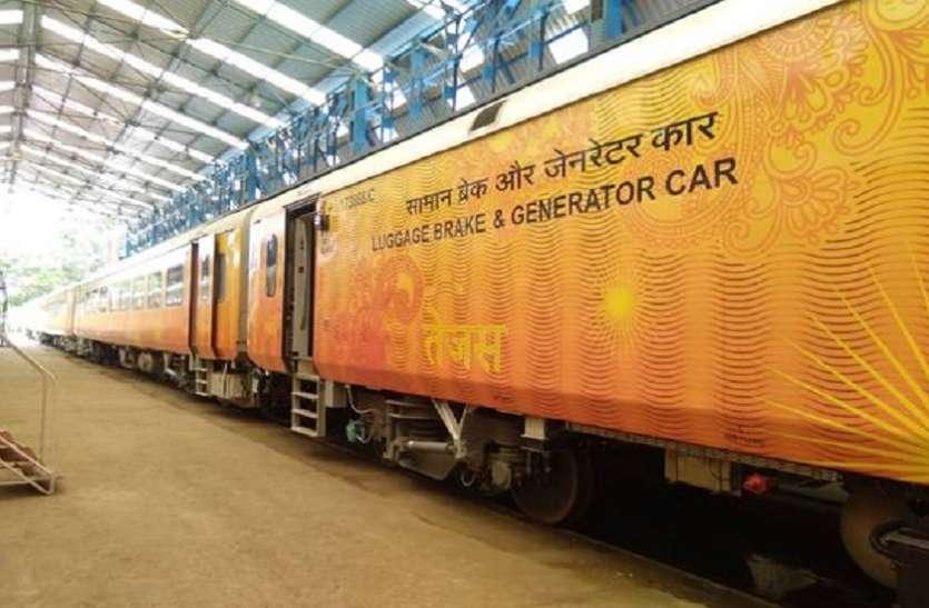 भगवा हुई दिल्ली से चंडीगढ़ के बीच चलने वाली तेजस एक्सप्रेस, पहले से ज्यादा आधुनिक सुविधाओं से लैस