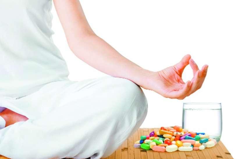 आसन व एलोपैथी से रोगों का इलाज योग ओपीडी