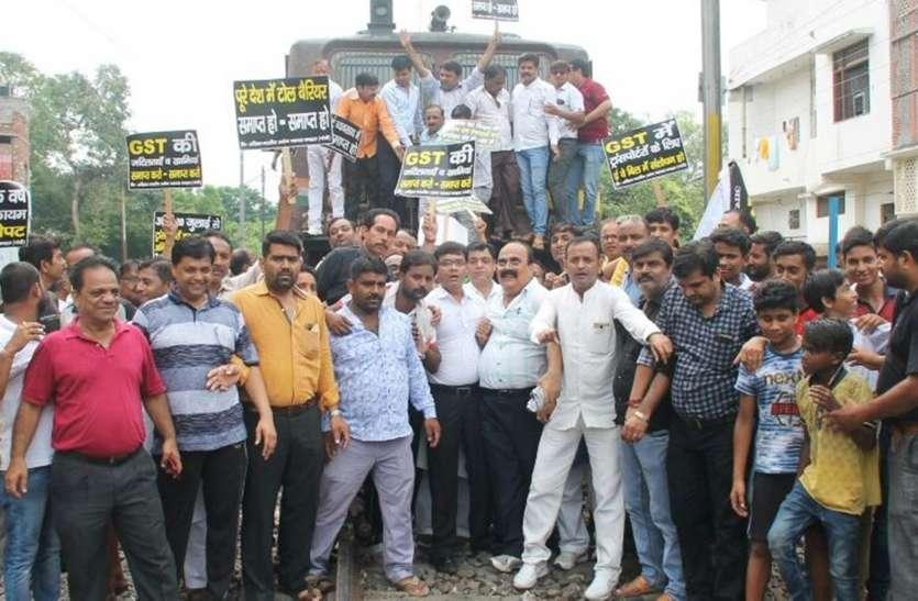 सरकार के खिलाफ उतरे यह संगठन, रेलवे ट्रैक पर लेट कर रोक दी ट्रेन