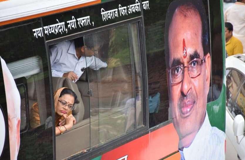 CM की जन आशीर्वाद यात्रा से पन्ना जिले की है ये चार उम्मीदें, तब जनता देगी आशीर्वाद