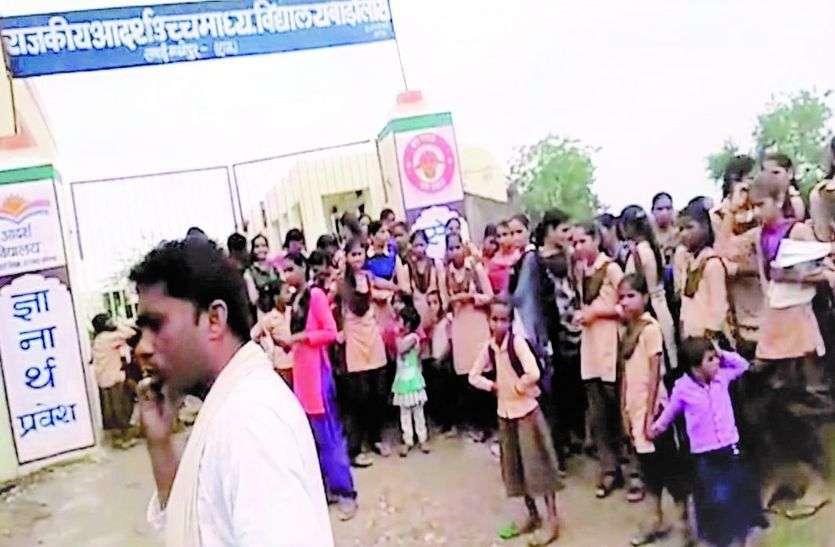विद्यार्थियों ने विद्यालय के जड़ा ताला