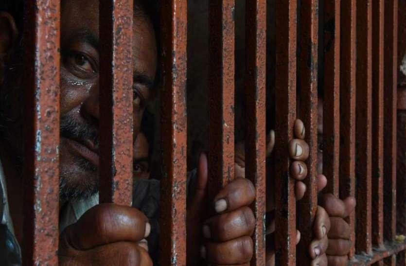 बिना जुर्म किए यहां मासूमों को कैद करने की बात पर किया जा रहा विचार,अब है सरकार की मंजूरी का इंतजार