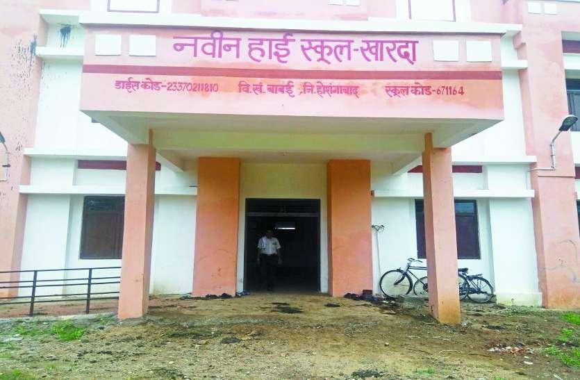 सरकारी स्कूल में प्रवेश के नाम पर पालकों से हो रही लूट