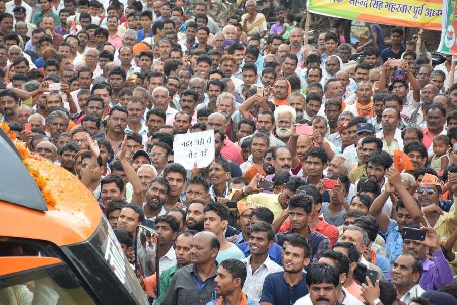 protest photo during jan ashirvad yatra in satna