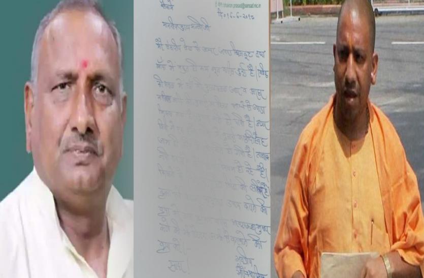 सांसद ने मुख्यमंत्री योगी आदित्यनाथ को लिखा पत्र, बुन्देलखण्ड में कृत्रिम बारिश कराने की मांग